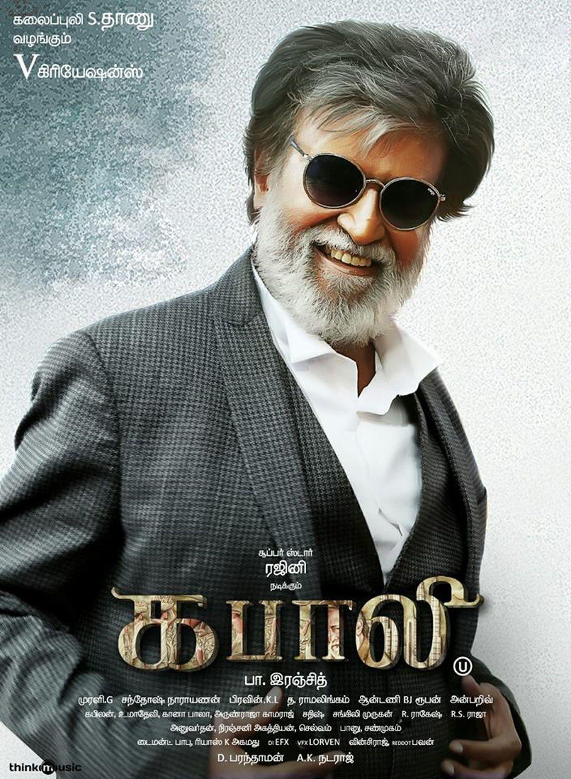 Kabali Movie Latest Wallpapers Gallery