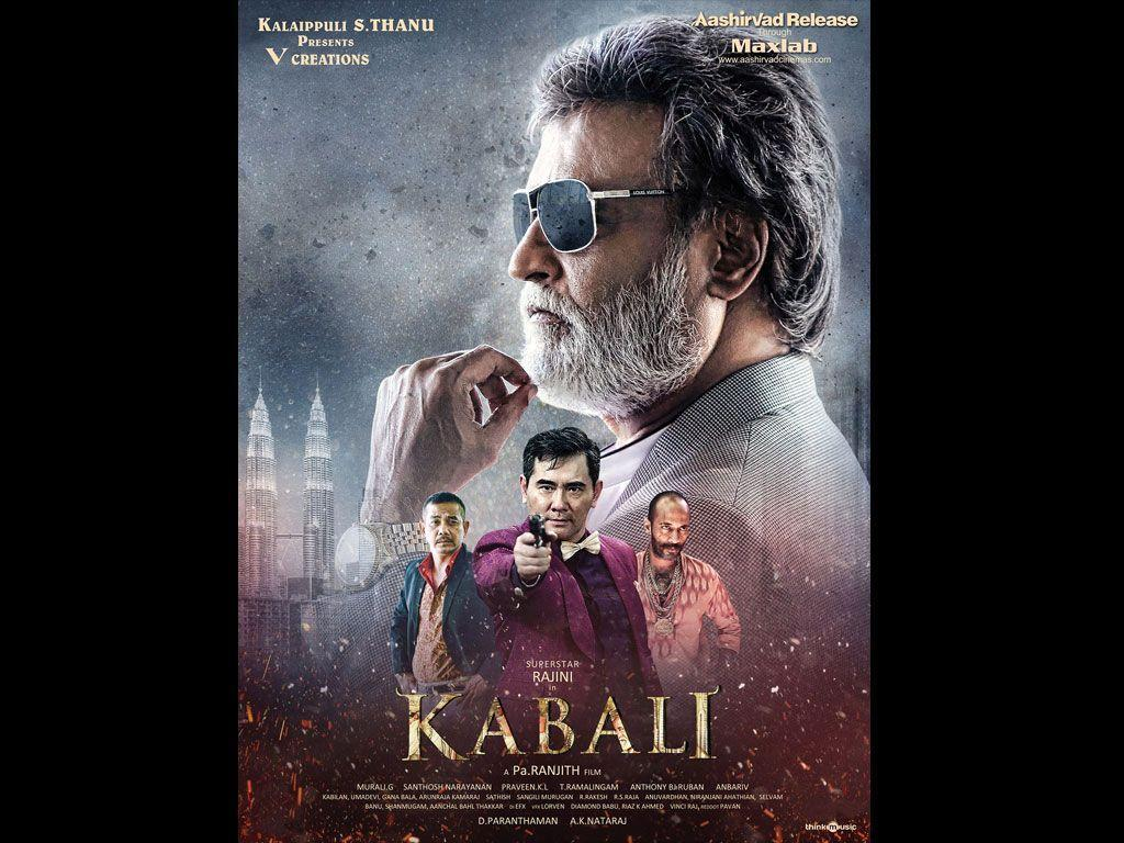 Kabali Wallpapers | Kabali Movie Wallpapers | Download Kabali ...