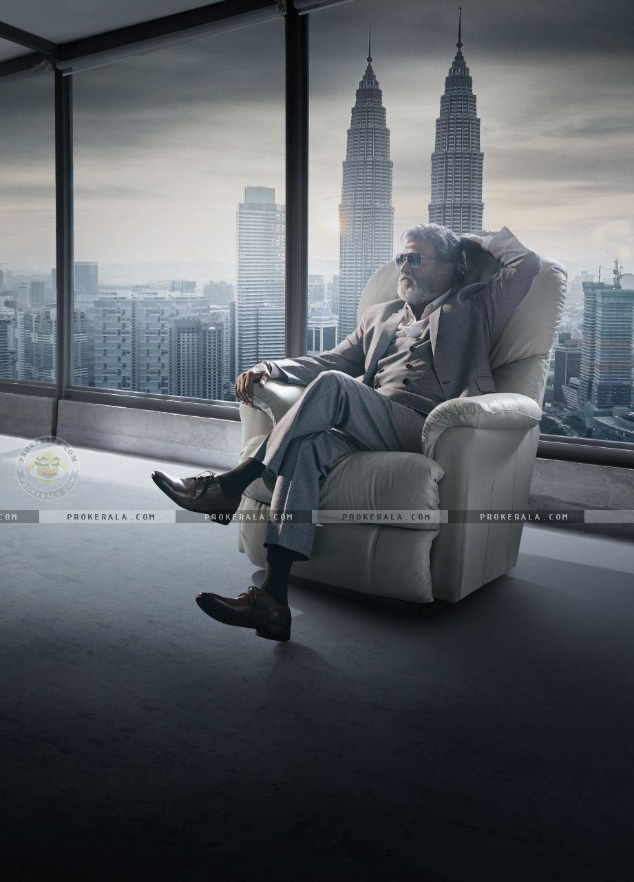 Kabali Film Designs Still # 10