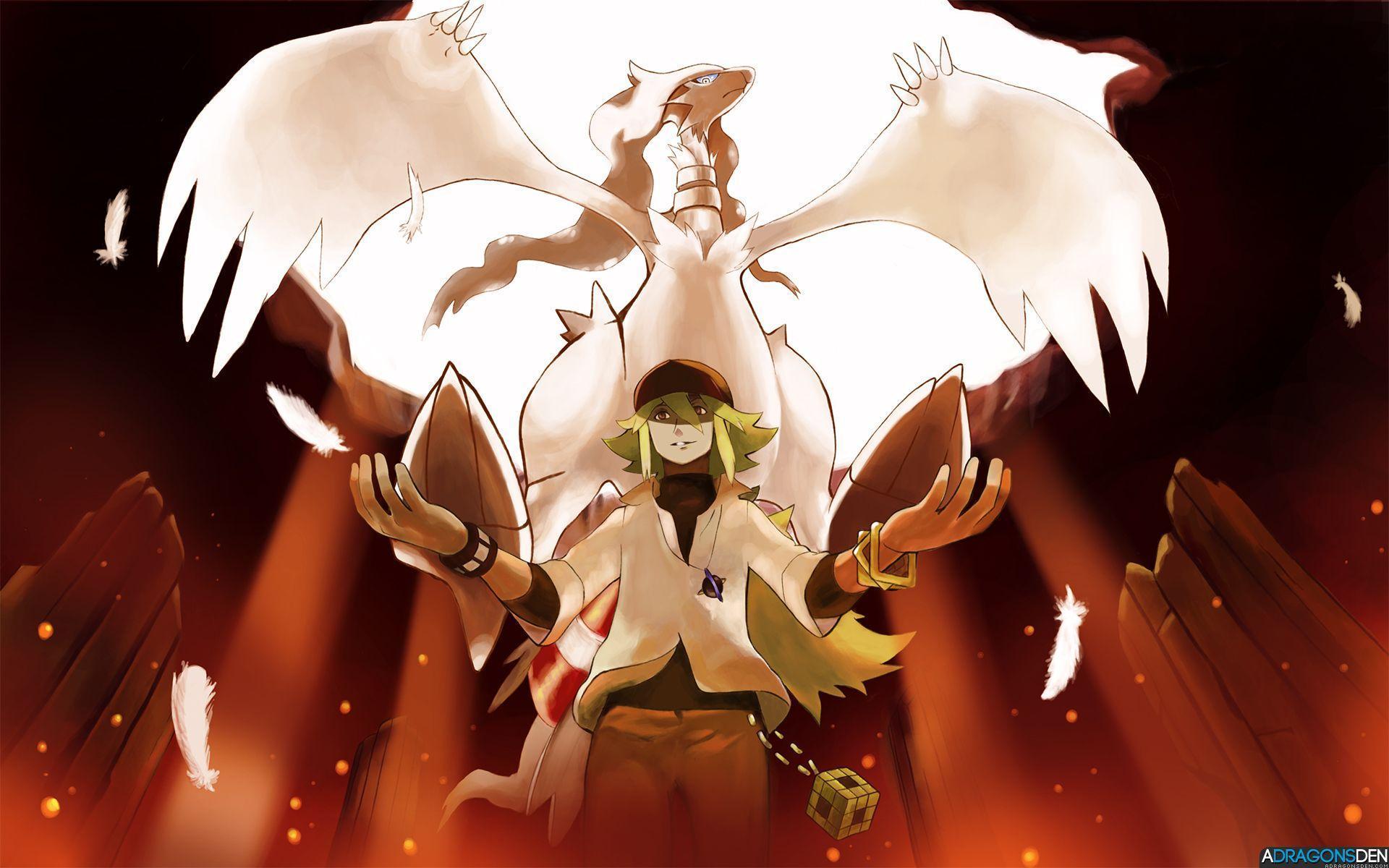 A Dragons Den - Pokemon Graphic Resource
