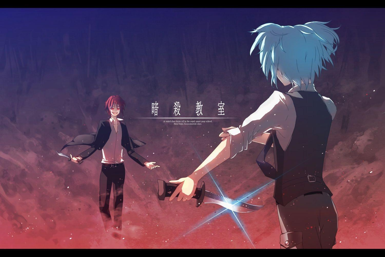 Assassination Classroom Wallpapers HD Download