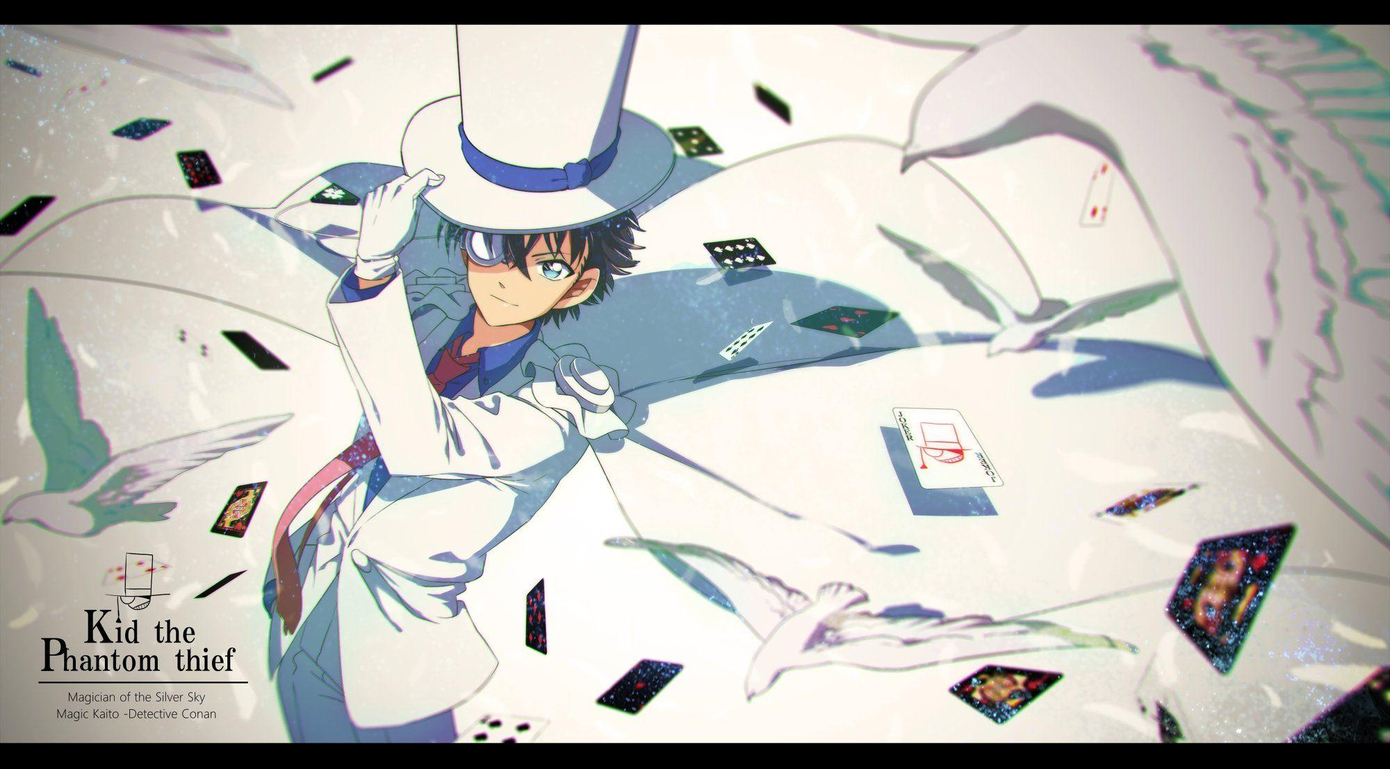 Magic Kaito Wallpapers Wallpaper Cave