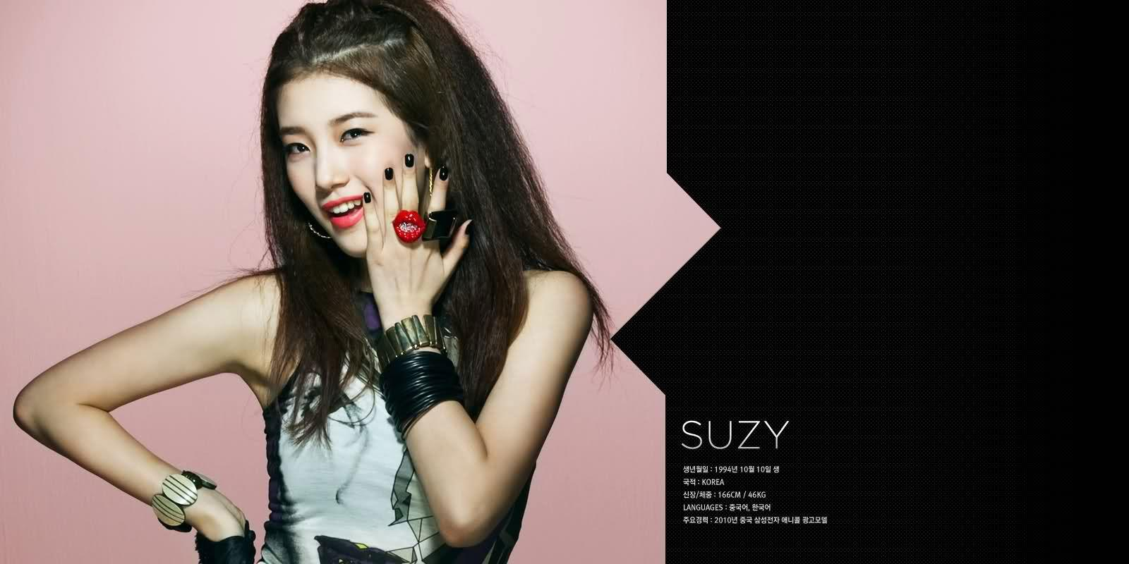 Wallpaper Suzy | wallpaper
