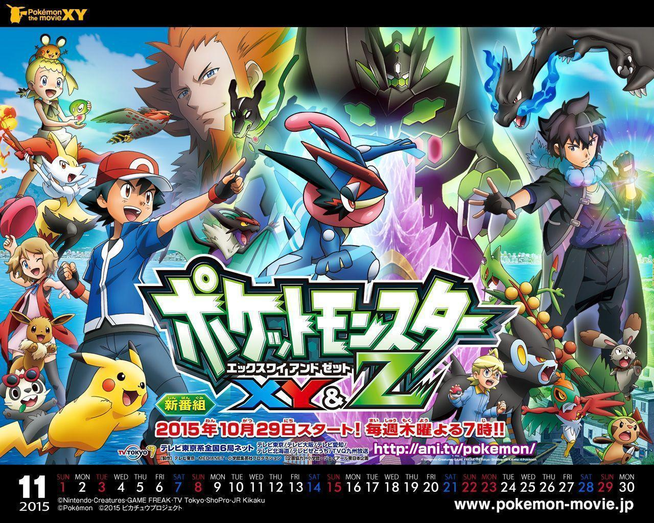 Pokémon Global News • November Calendar Based on Pokémon XY & Z