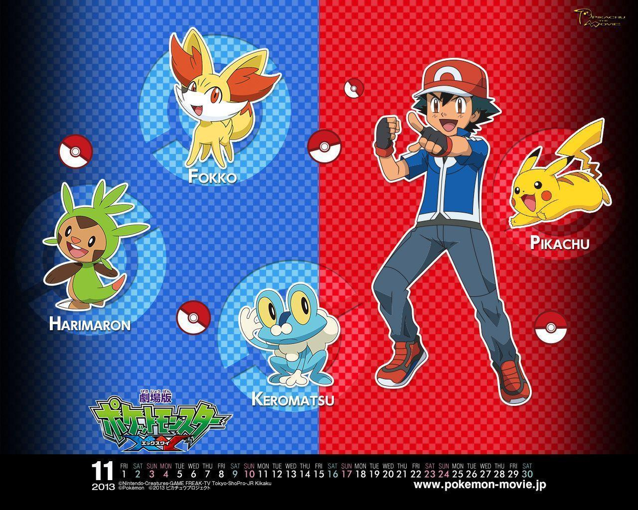 Wallpaper Pokemon X Y, Pokemon XY Wallpapers for Desktop | V.634 ...