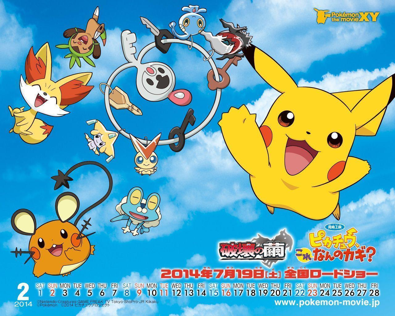 Wallpapers Pokemon X Y, Pokemon XY Wallpapers for Desktop