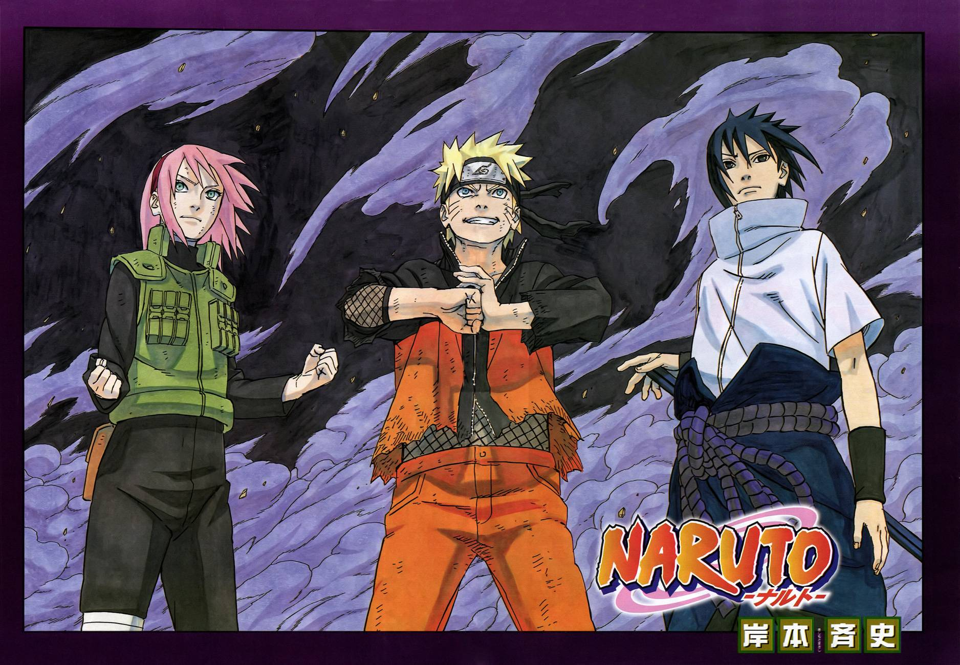 Naruto Shippuden - Team 7 Reunites Again! - Naruto Wallpaper