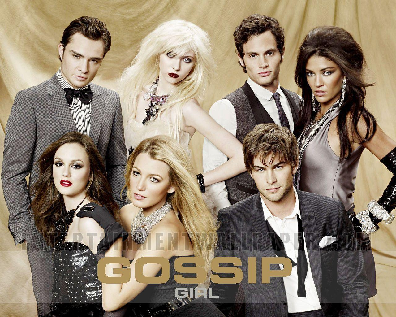 Gossip Girl - Beauty