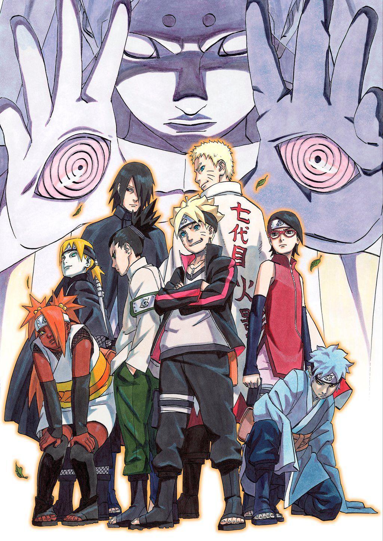Boruto: Naruto The Movie Wallpapers - Wallpaper Cave