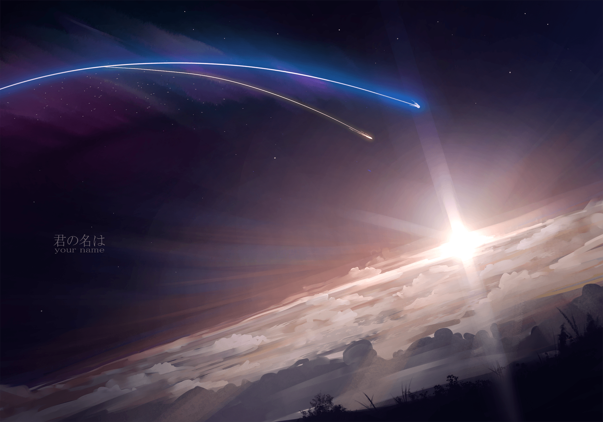 Kimi No Na Wa Wallpapers Wallpaper Cave