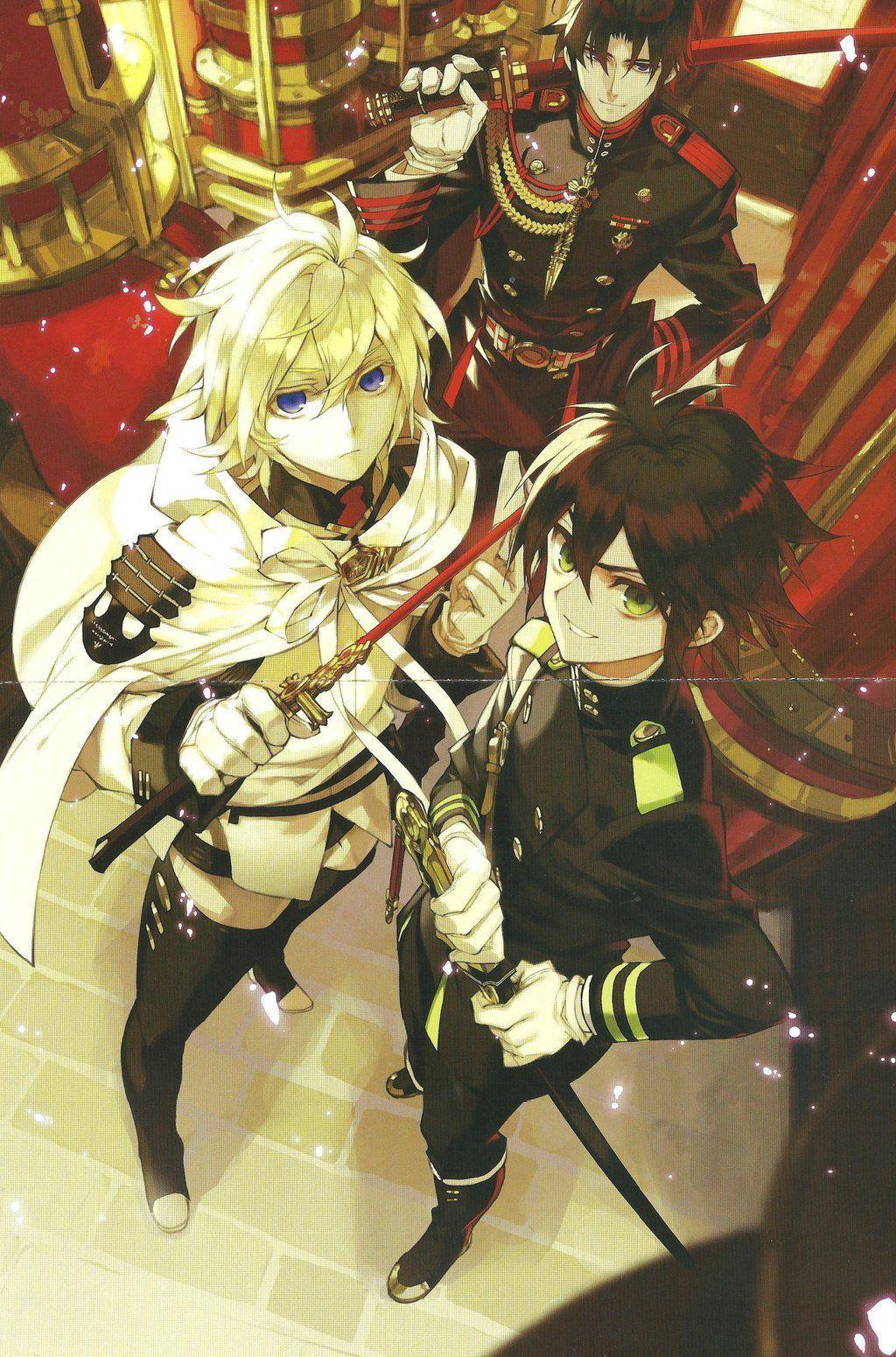 Ferid BATHORY | Anime-Planet