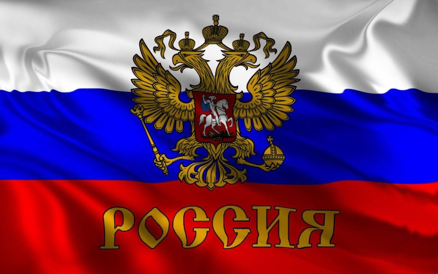 Flag of Russia - Android Apps on Google Play