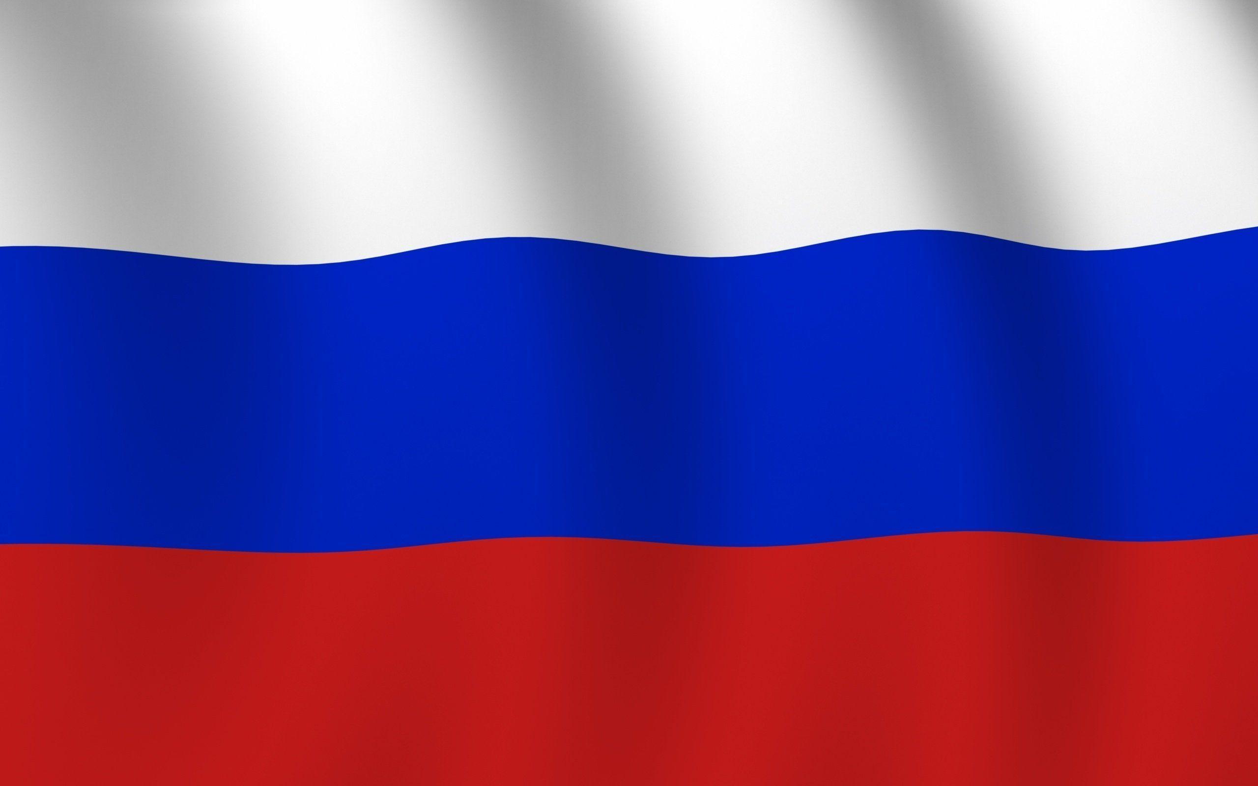 Russian Flag Wallpapers - Wallpaper Cave