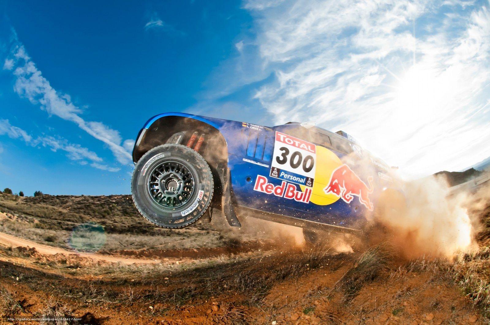 Download wallpaper Dakar, race, wallpaper free desktop wallpaper ...
