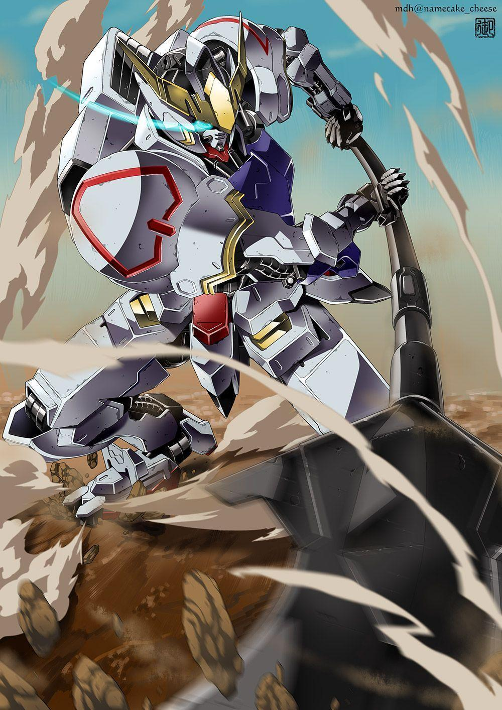 Gundam Barbatos Wallpapers Wallpaper Cave