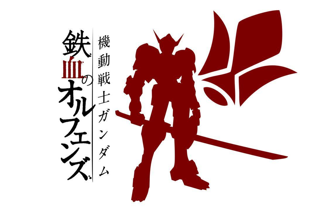 Mobile Suit Gundam Iron Blooded Orphans Wallpapers Wallpaper Cave