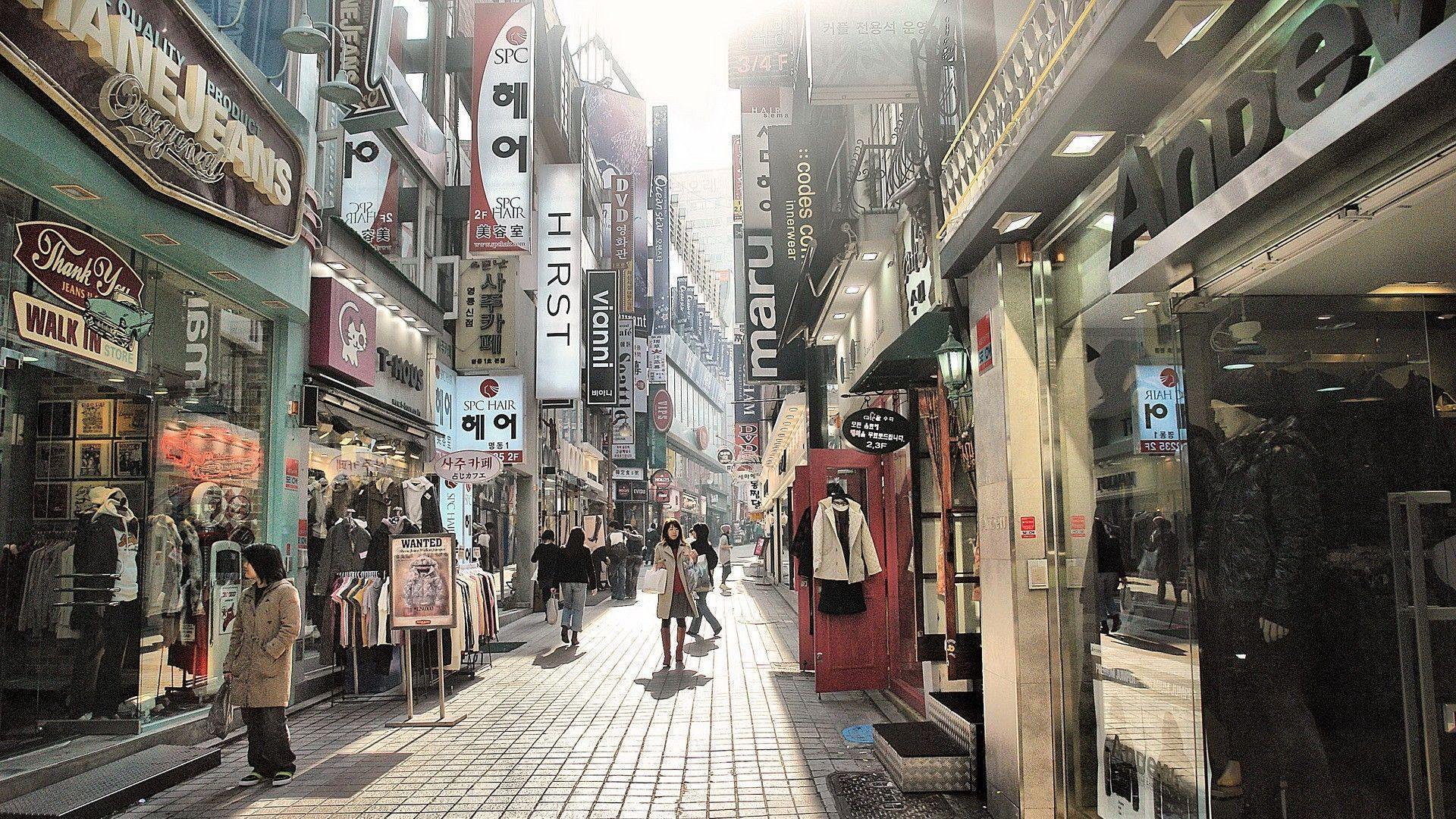 Korea Wallpaper: South Korea Wallpapers