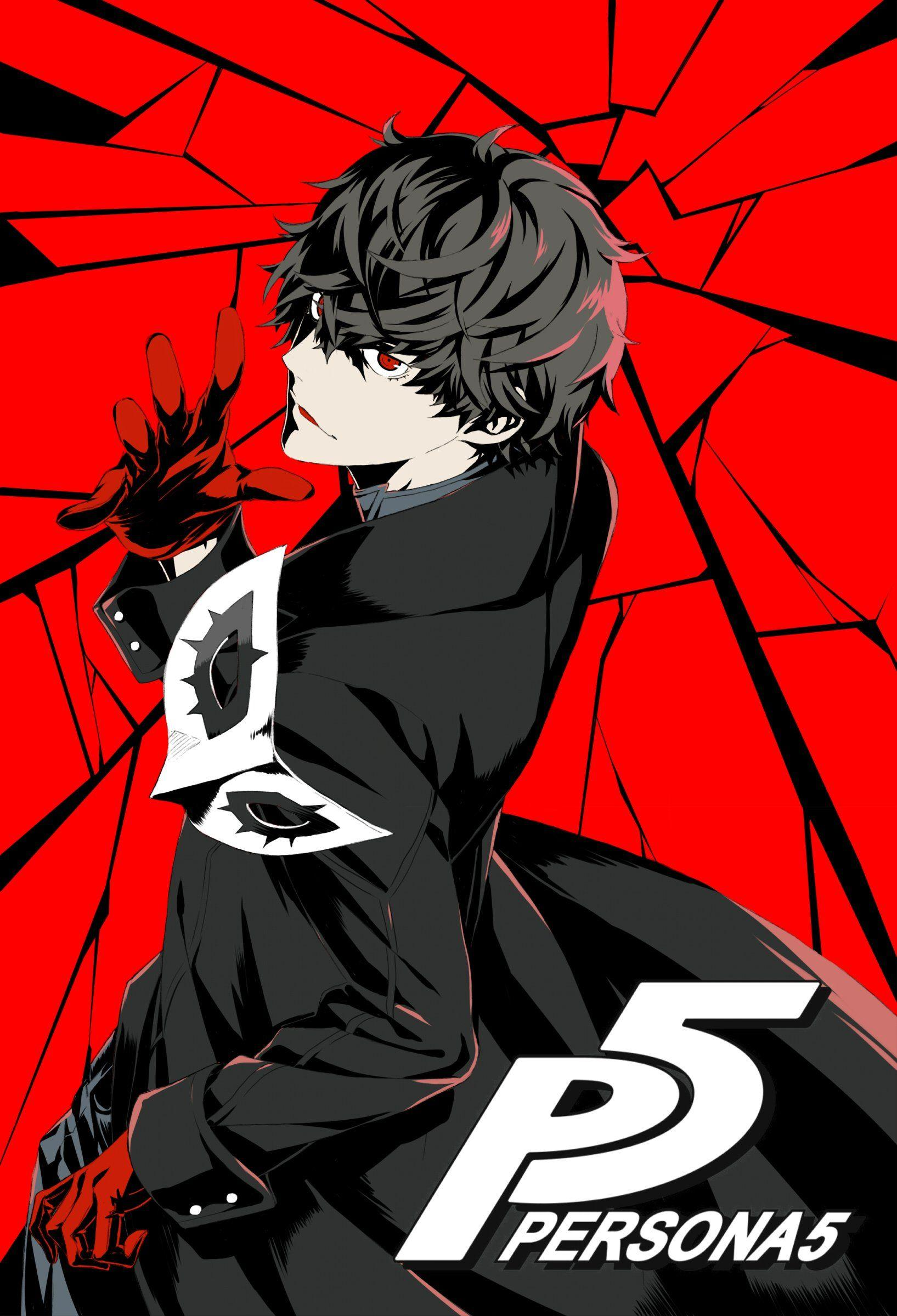 Persona 5 Wallpapers 3E Wallpapers