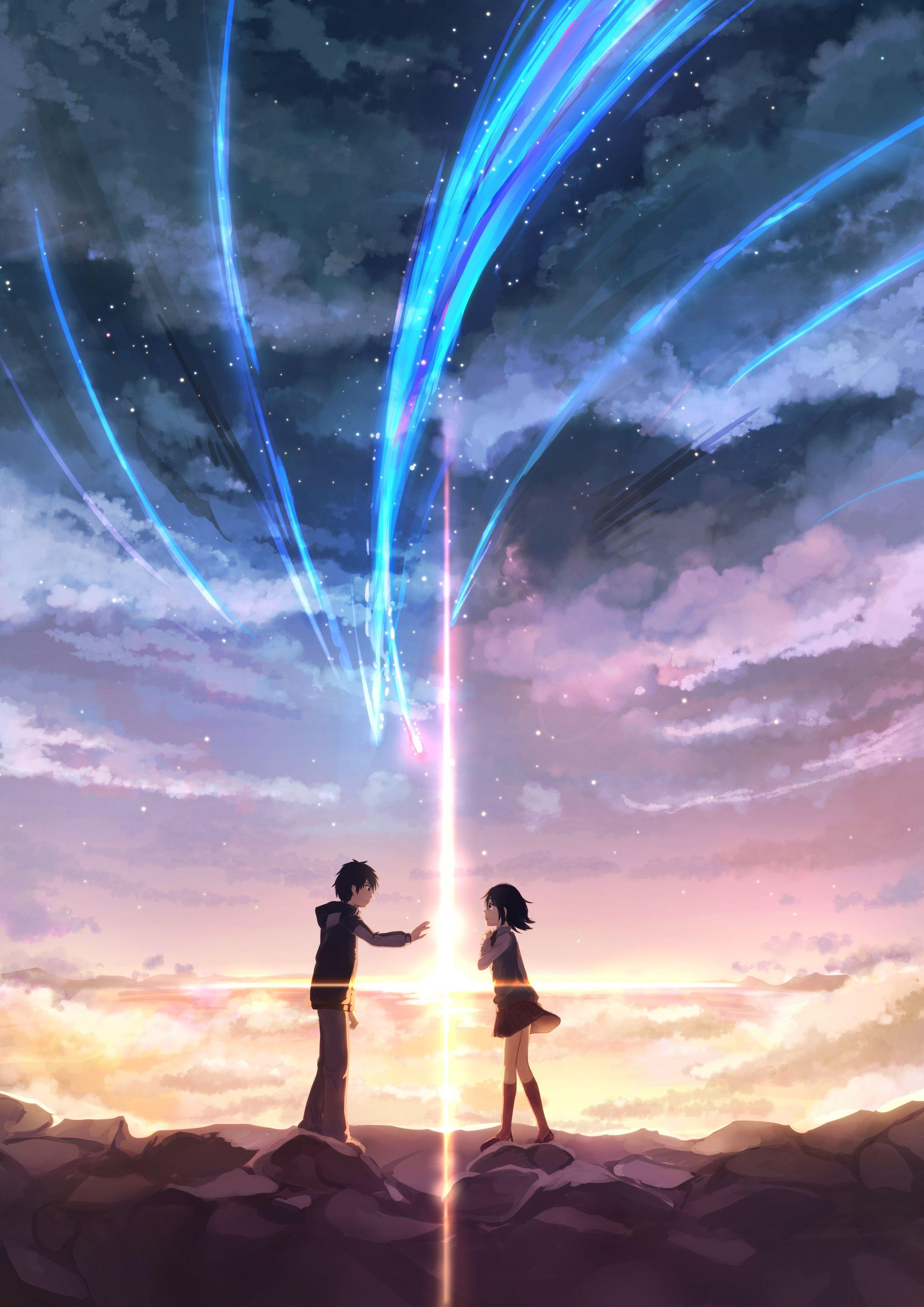 Your Name. HD Wallpapers
