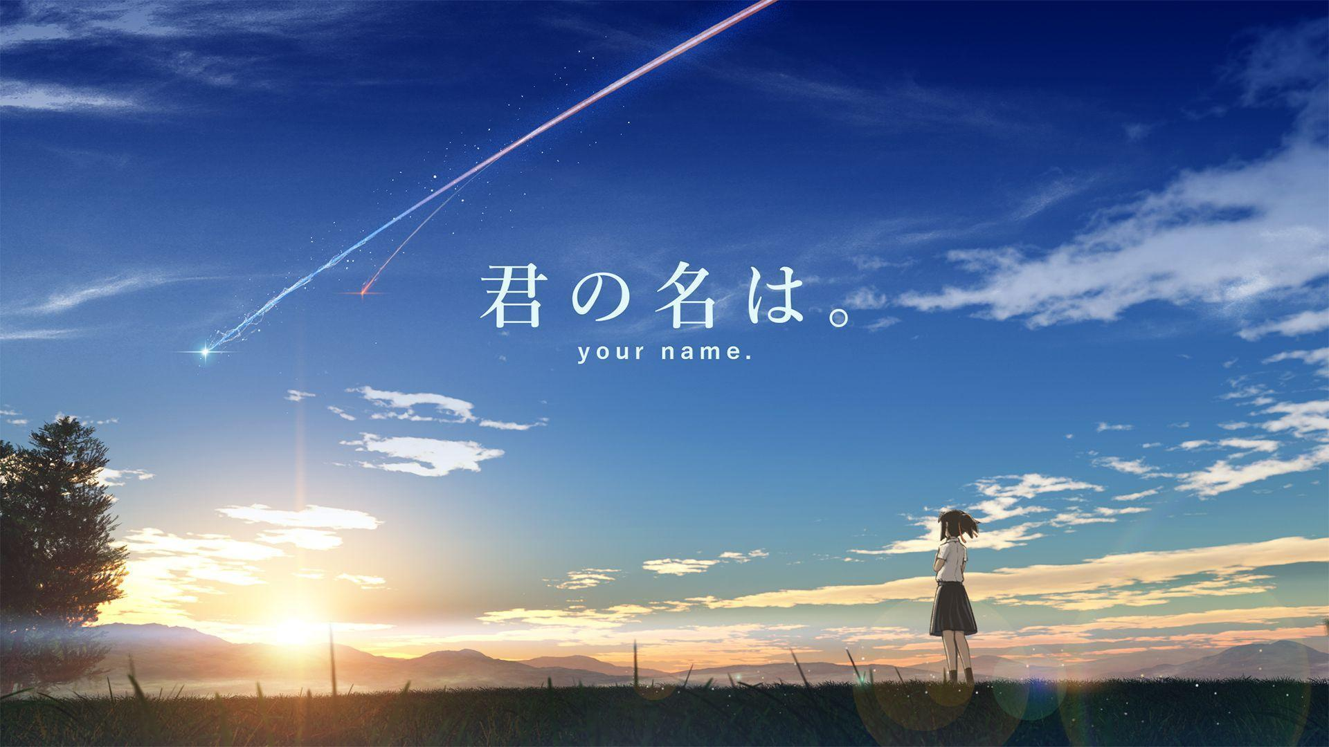 Your Name. Computer Wallpapers, Desktop Backgrounds