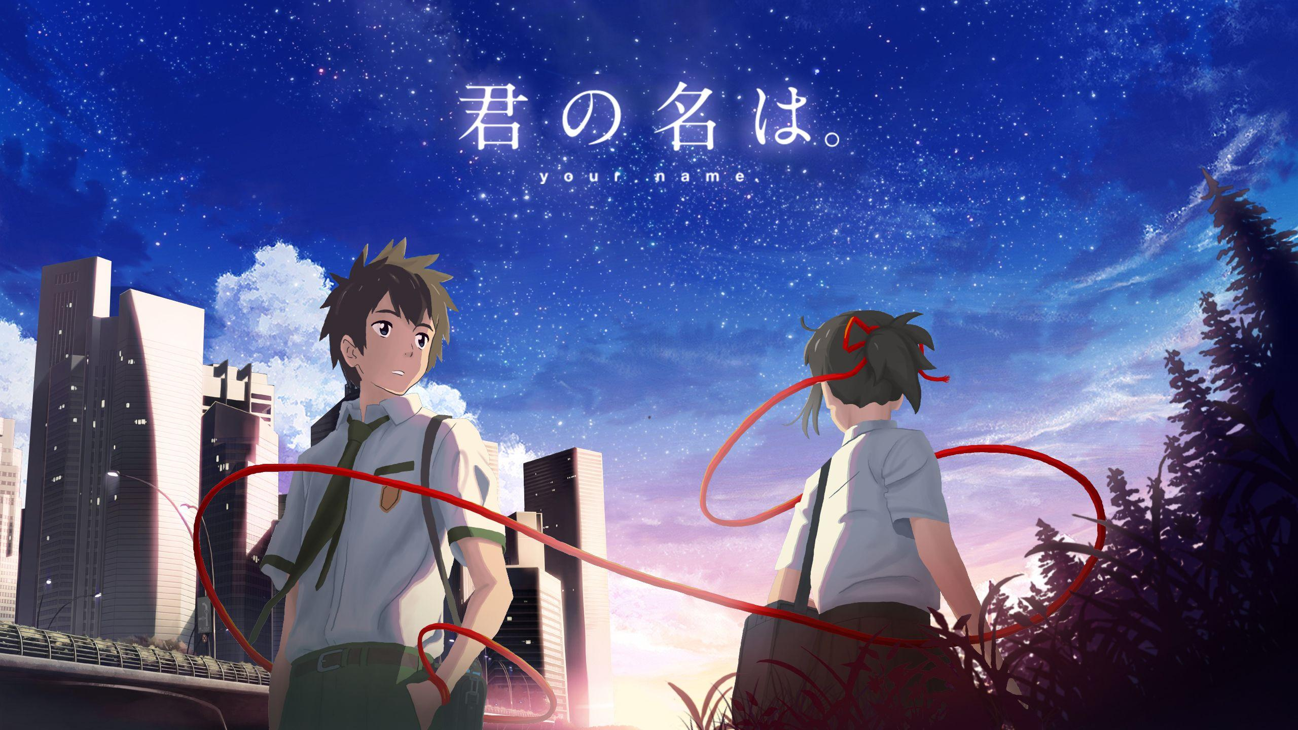 836 Your Name. HD Wallpapers