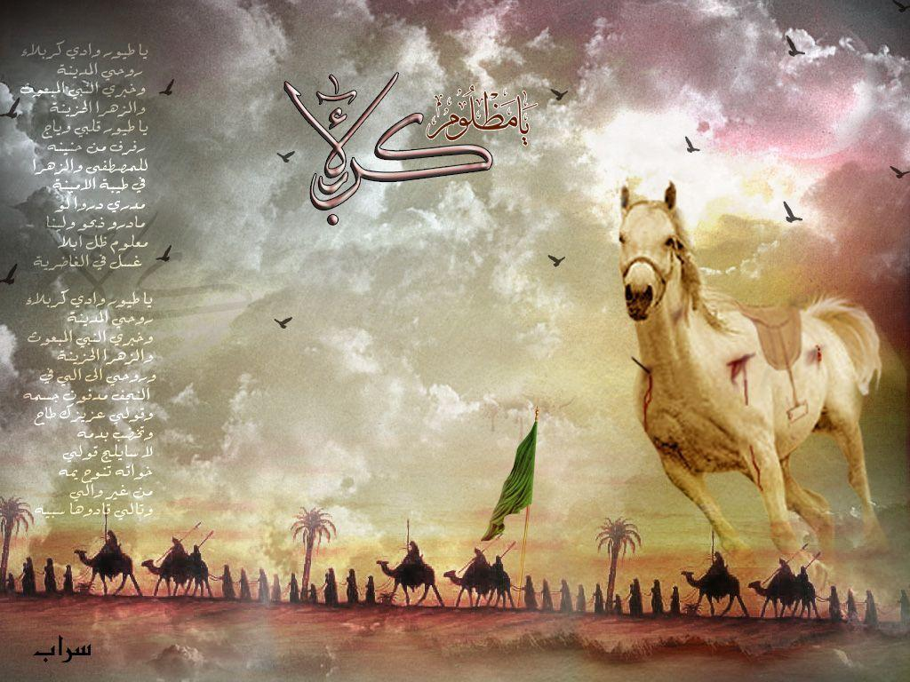 Non Muslim Perspective On The Revolution Of Imam Hussain: Karbala Wallpapers
