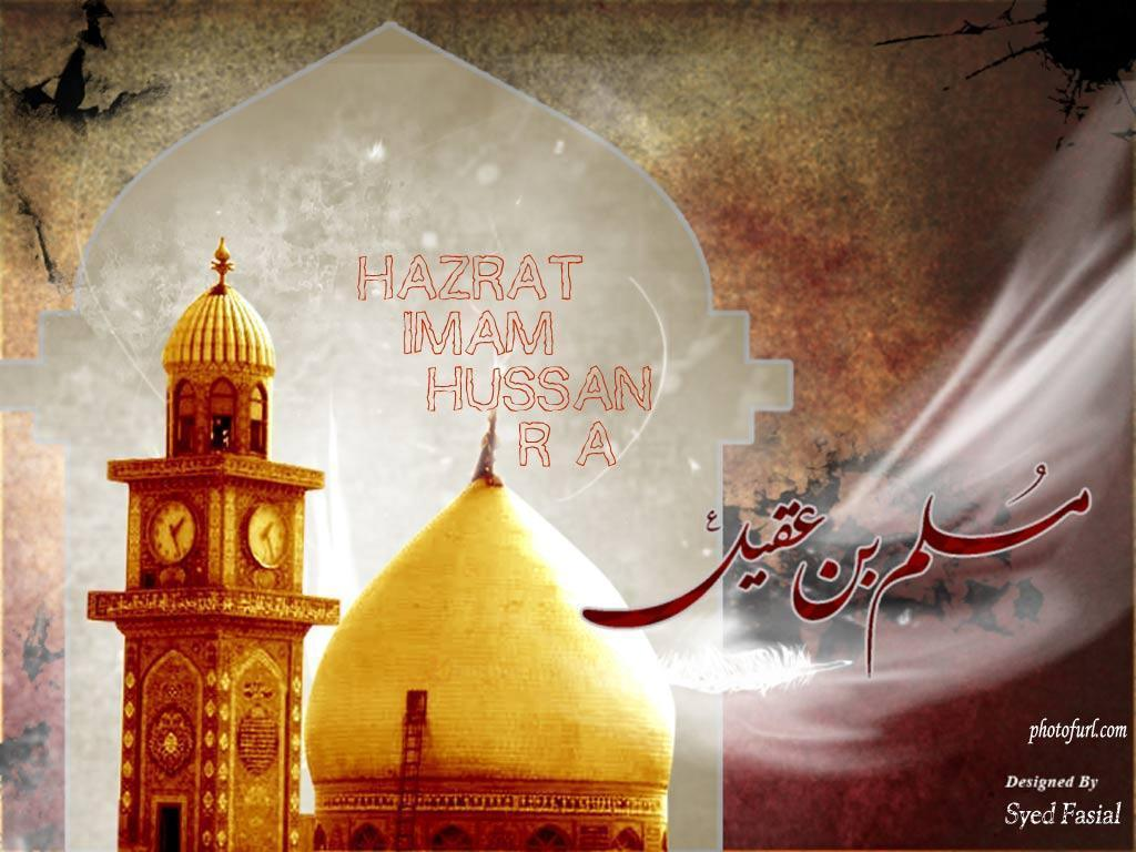 Karbala Wallpapers Wallpaper Cave