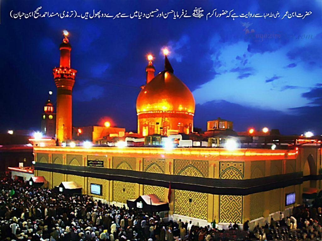 imam hussain wallpapers karbala