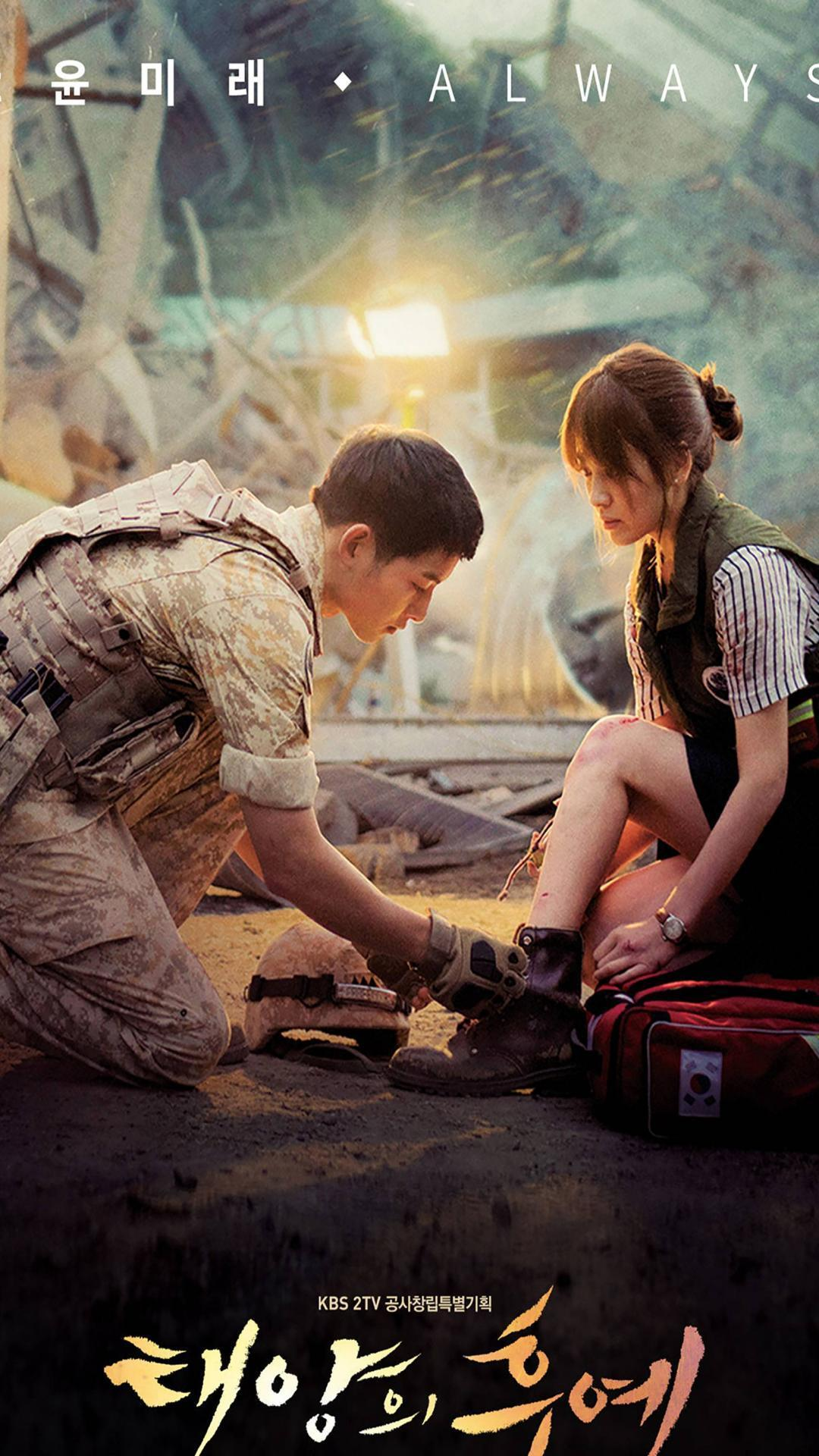 Descendants of the Sun Wallpapers for iPhone