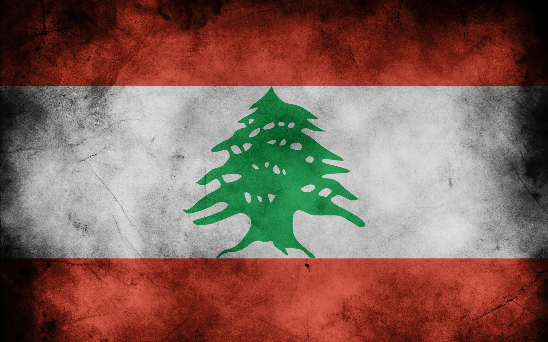 Fine Wallpapers: Amazing Lebanon Image Collection