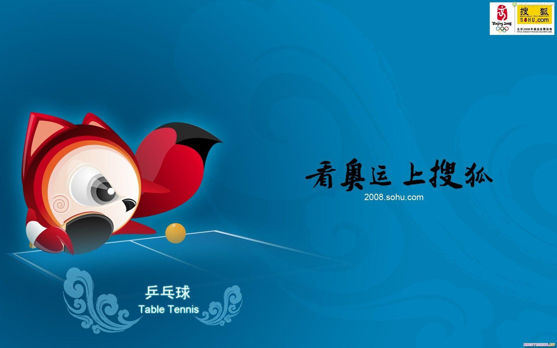 Table Tennis Wallpapers - Wallpaper Cave