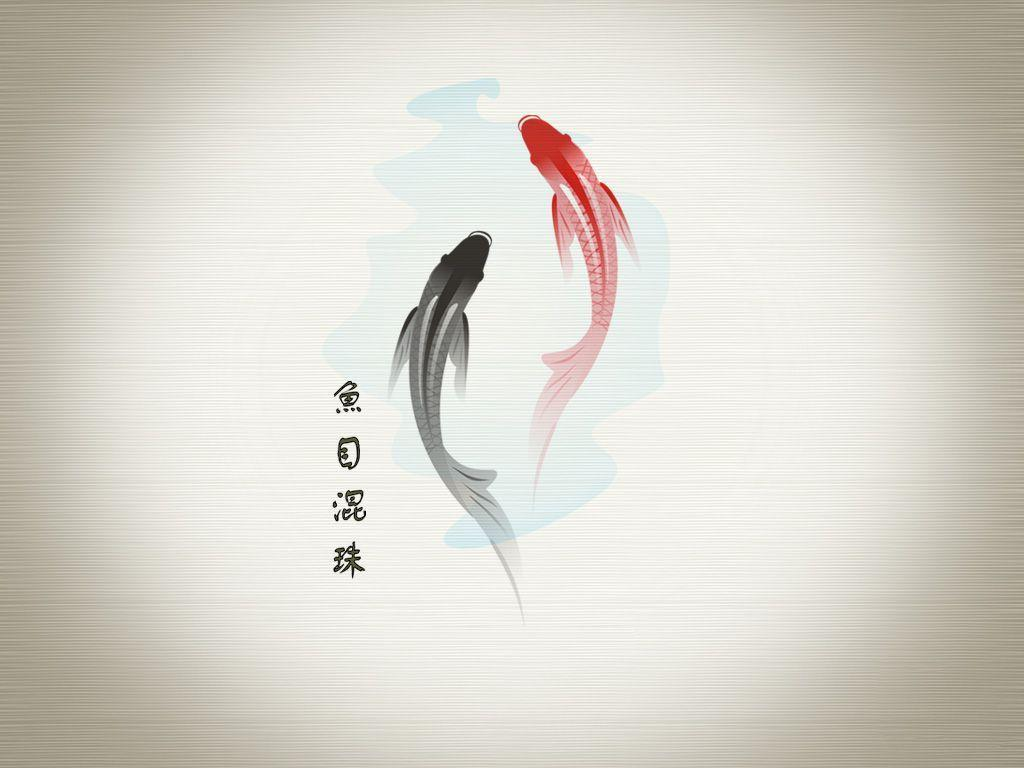 Tao Wallpapers Hd Wallpaper Cave
