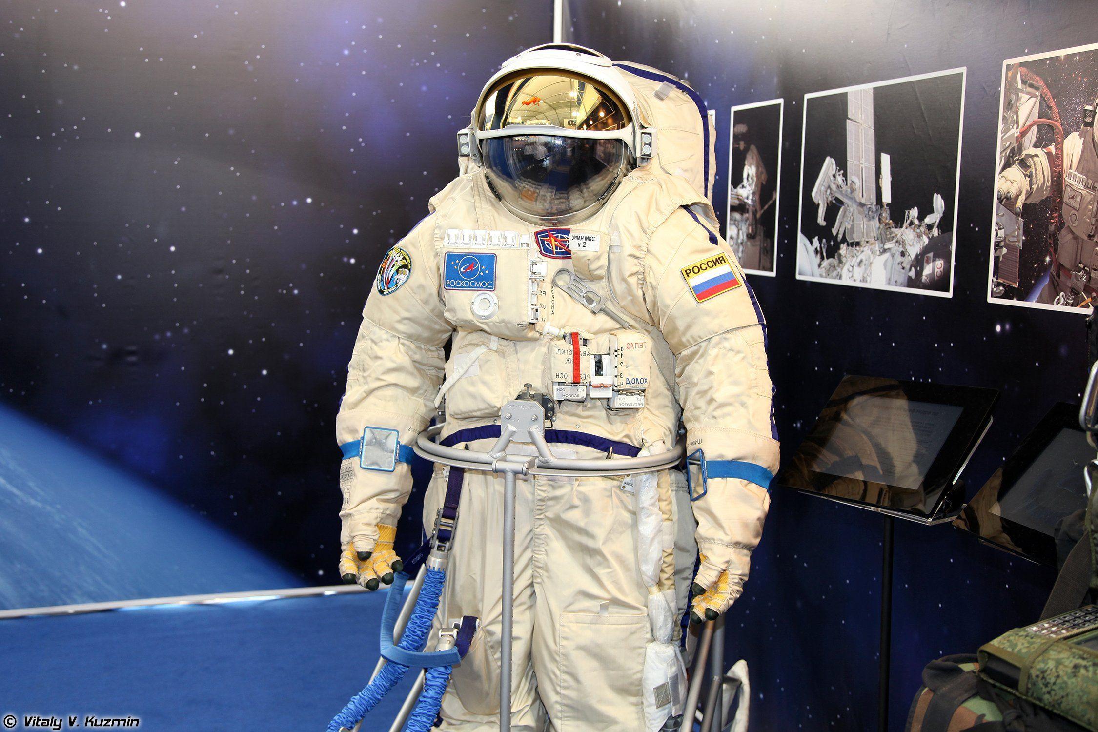 как далеко могут отправится космонавты отрегулировать температуру нагрева