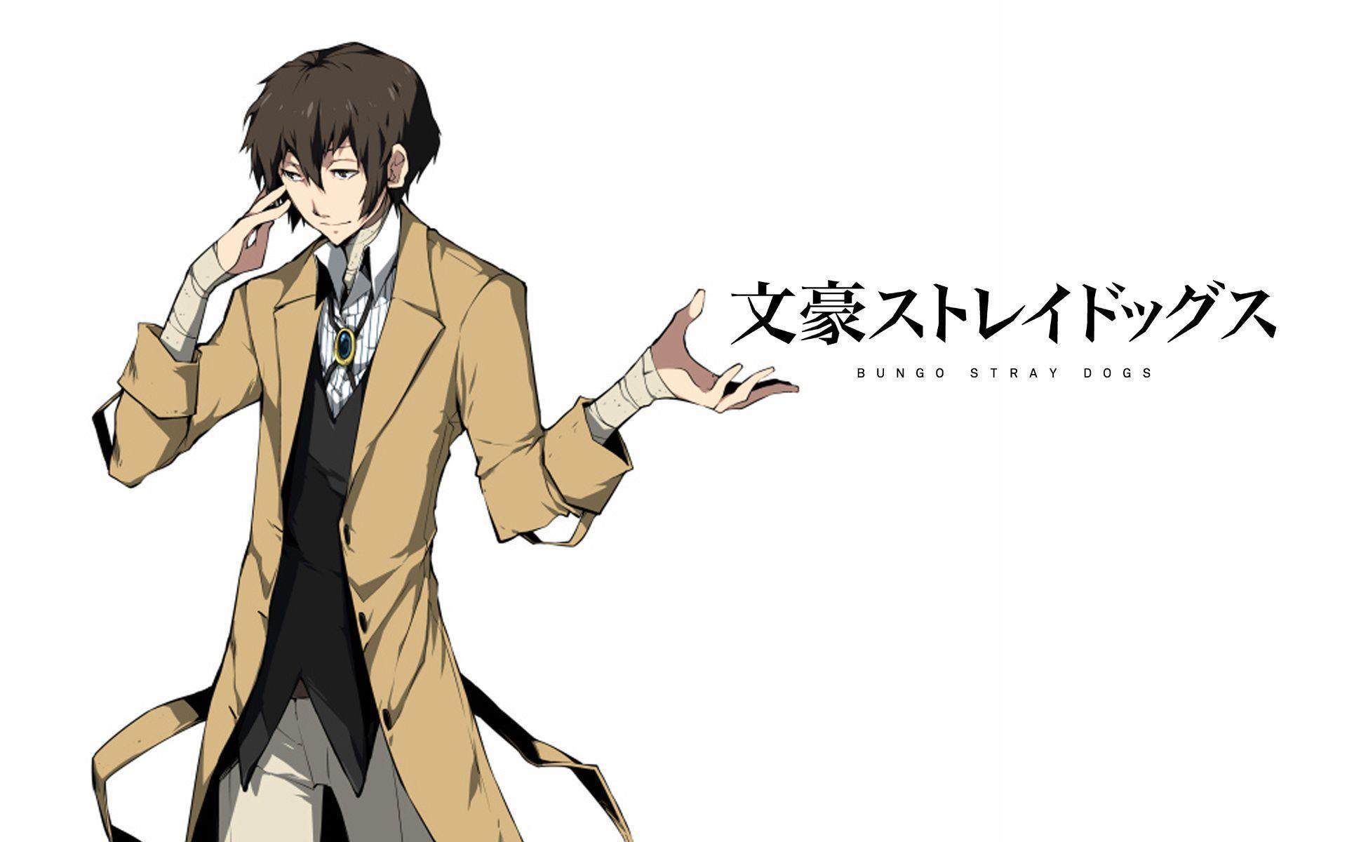 Bungo Stray Dogs Wallpapers - Wallpaper Cave