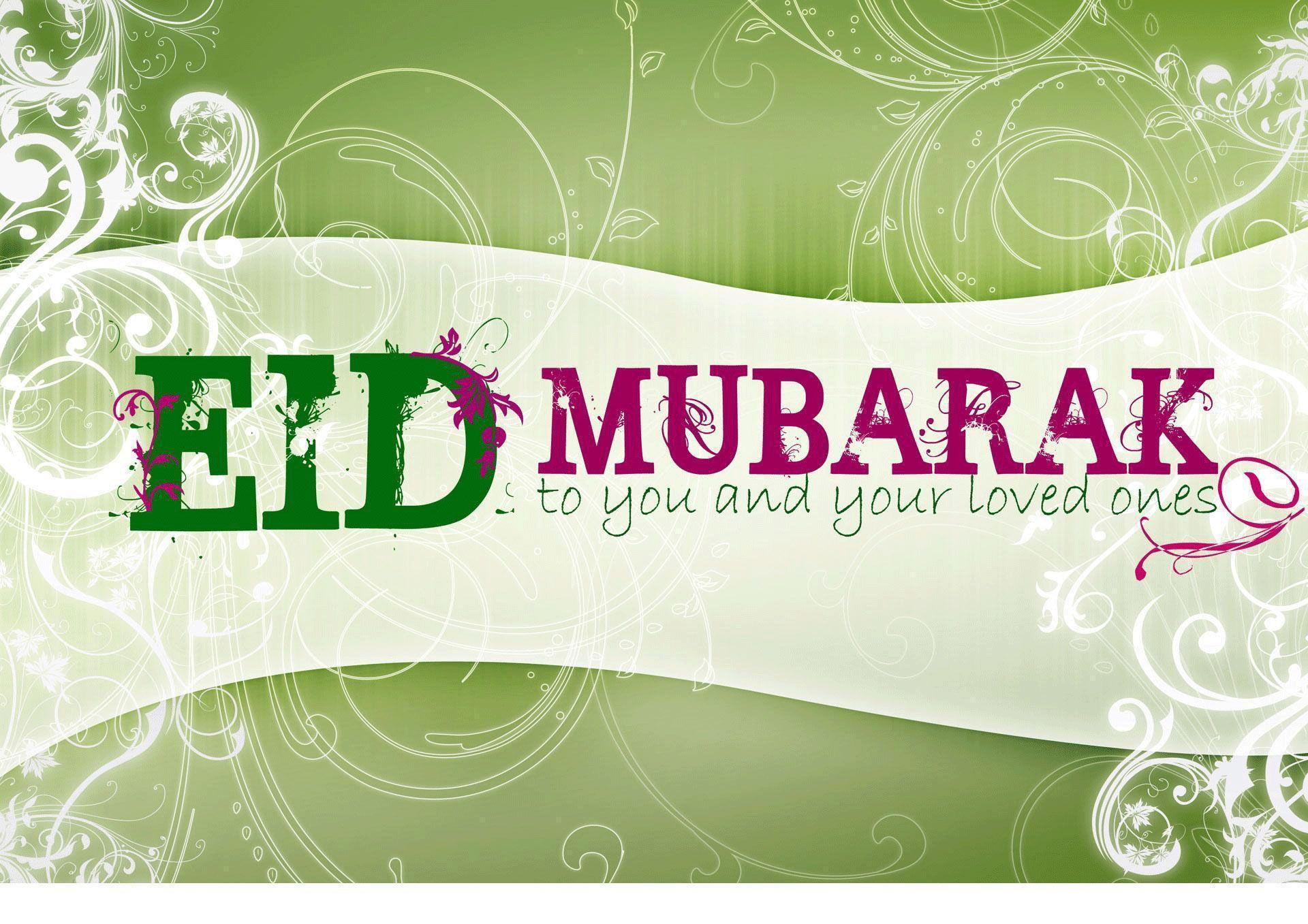 Eid ul Fitr HD Wallpapers – One HD Wallpaper Pictures Backgrounds ...