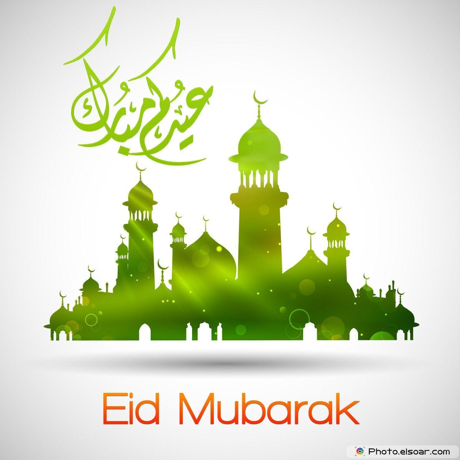 Eid Mubarak Wallpapers Wallpaper Cave