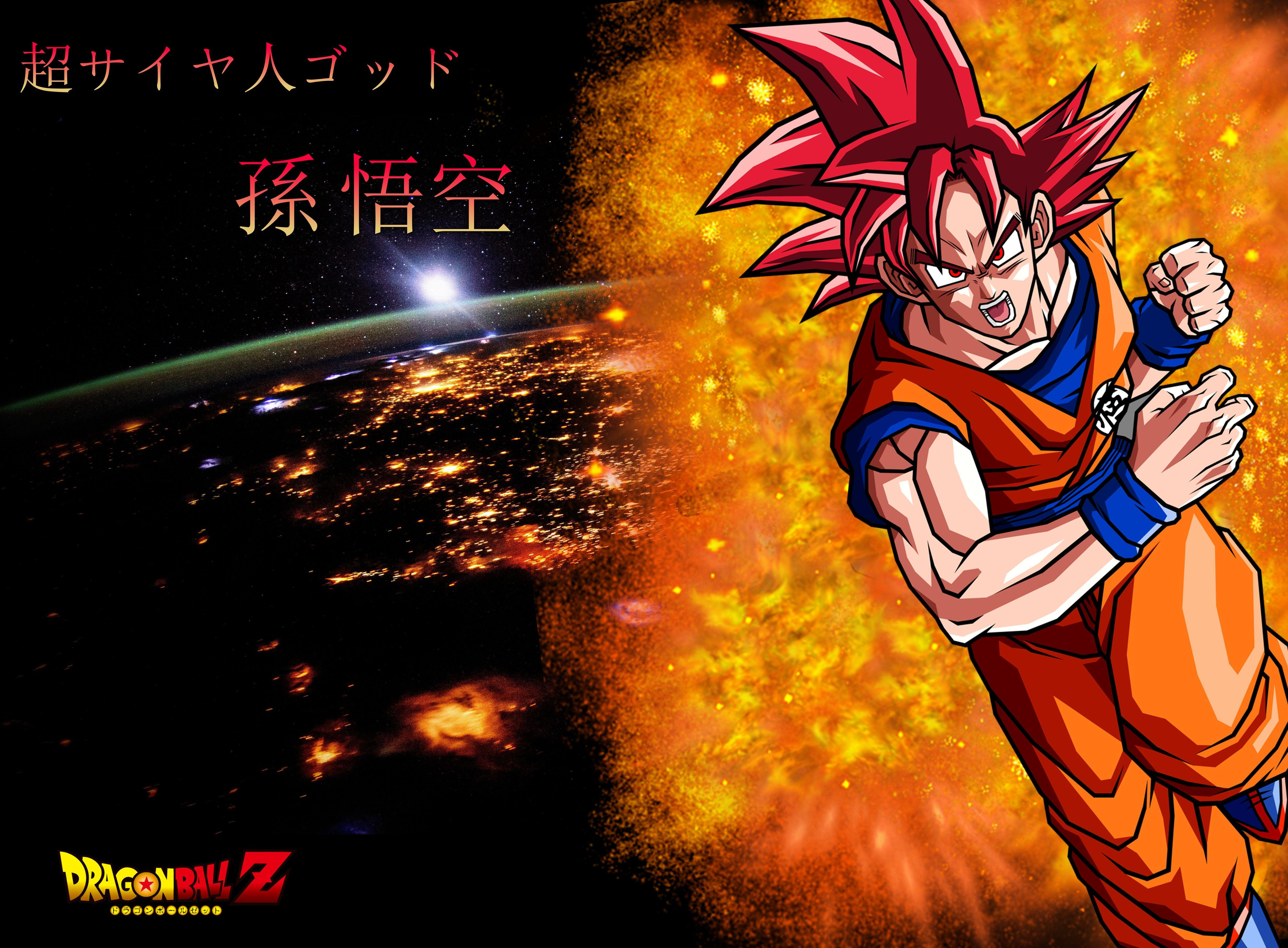 Goku ssj god wallpapers wallpaper cave - 4k wallpaper of god ...