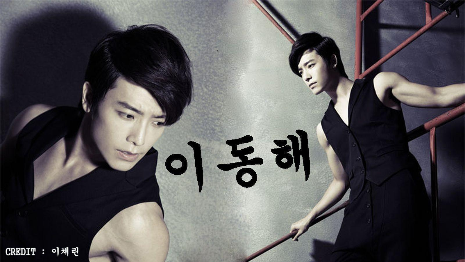 Lee Dong Hae Wallpapers Wallpaper Cave