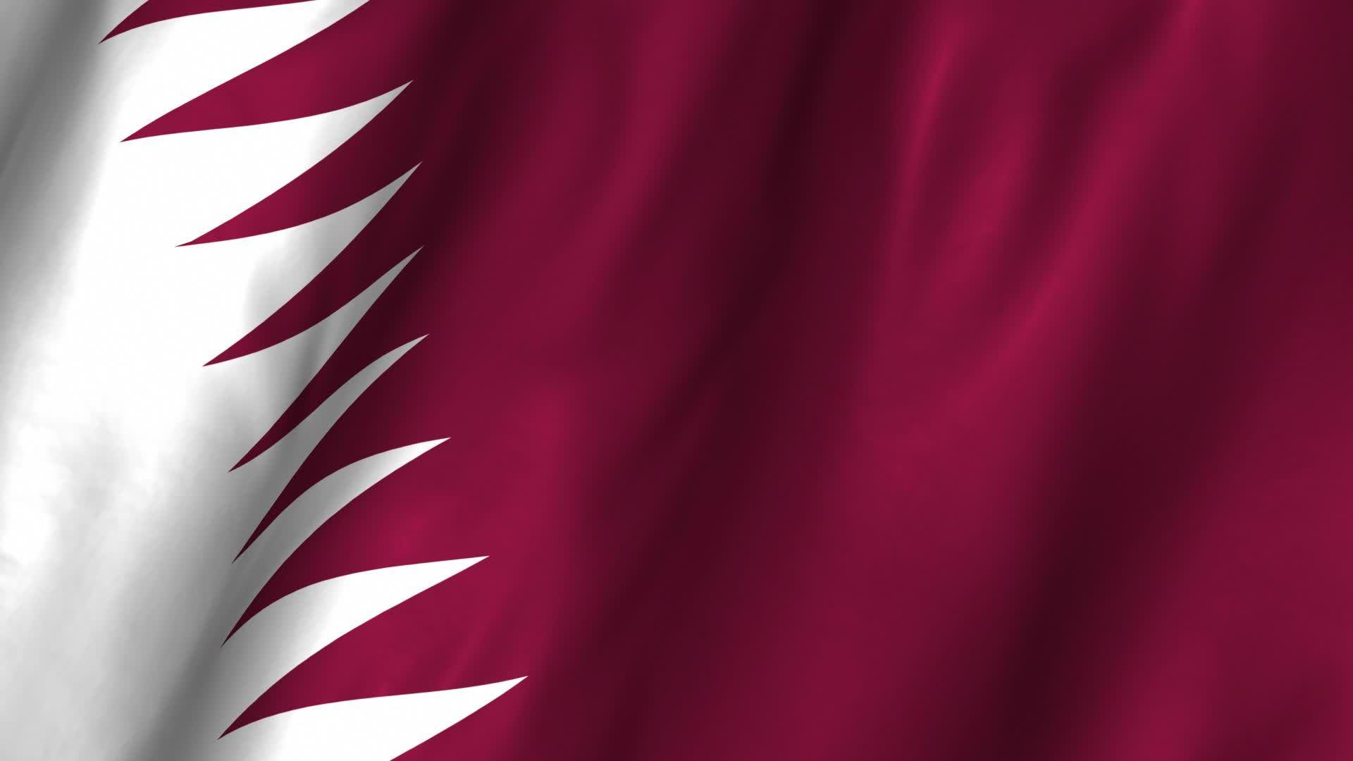 Flag Of Qatar With