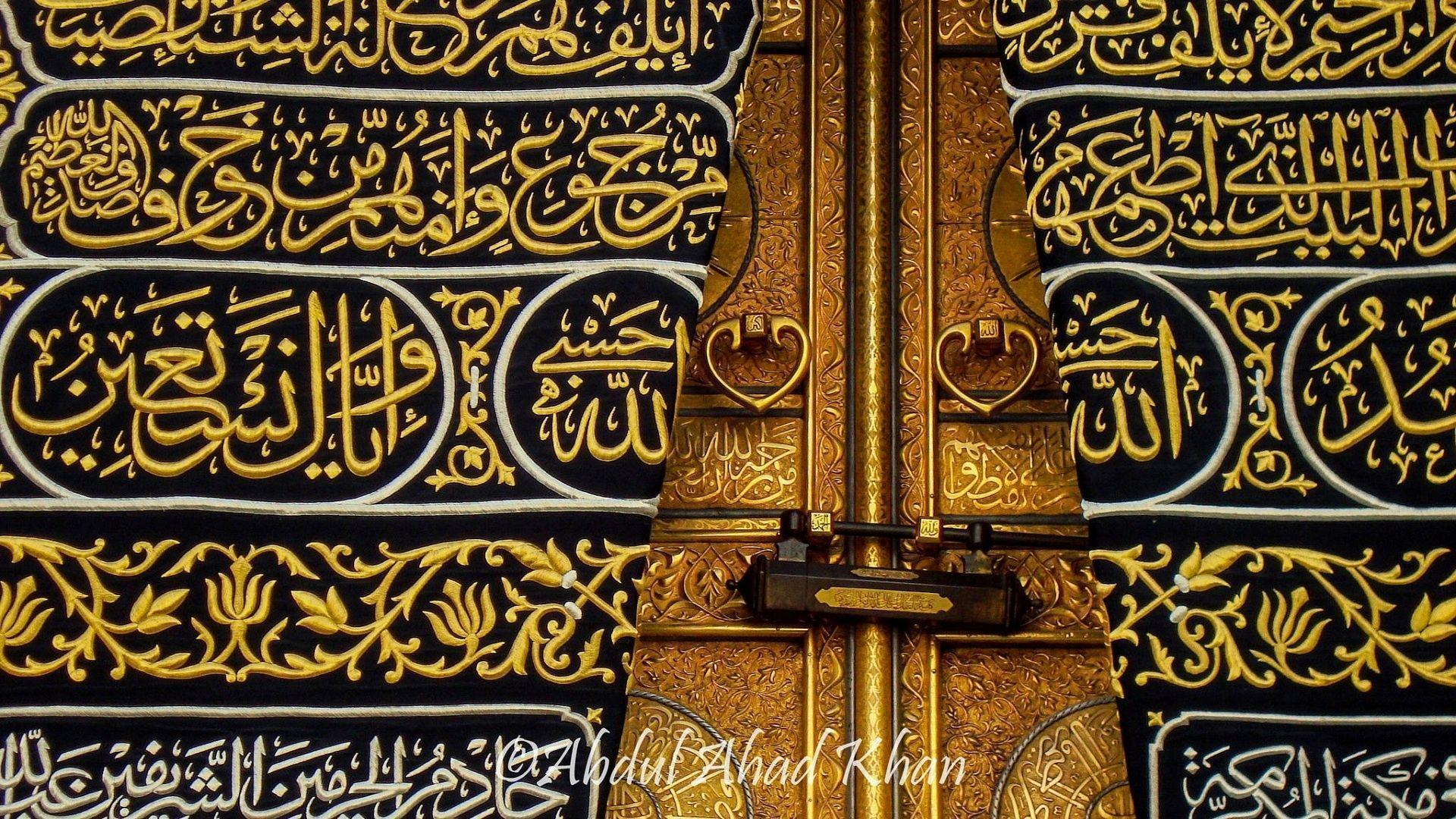 Kaaba Wallpapers - Wallpaper Cave
