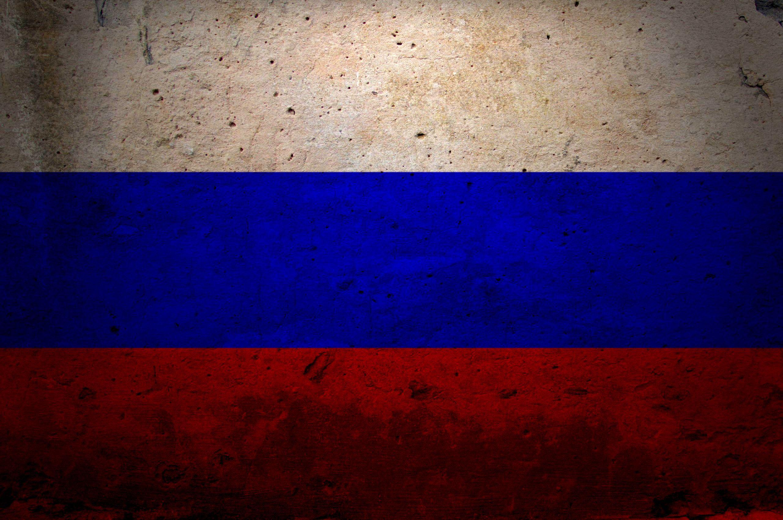 Russian Flag Wallpaper | Free | Download