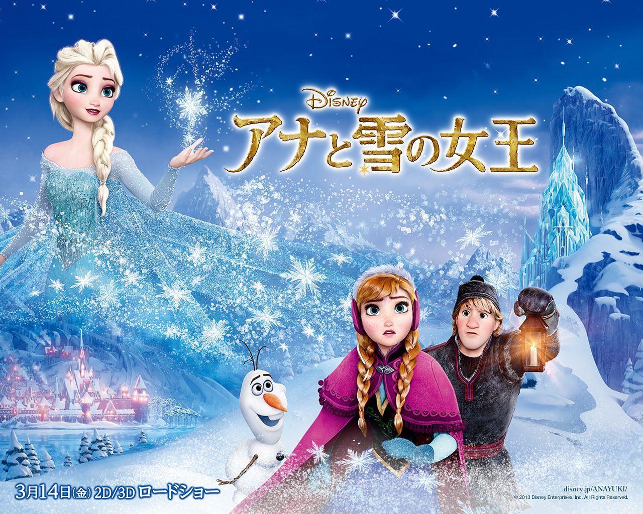 Elsa Frozen Wallpapers Group 64