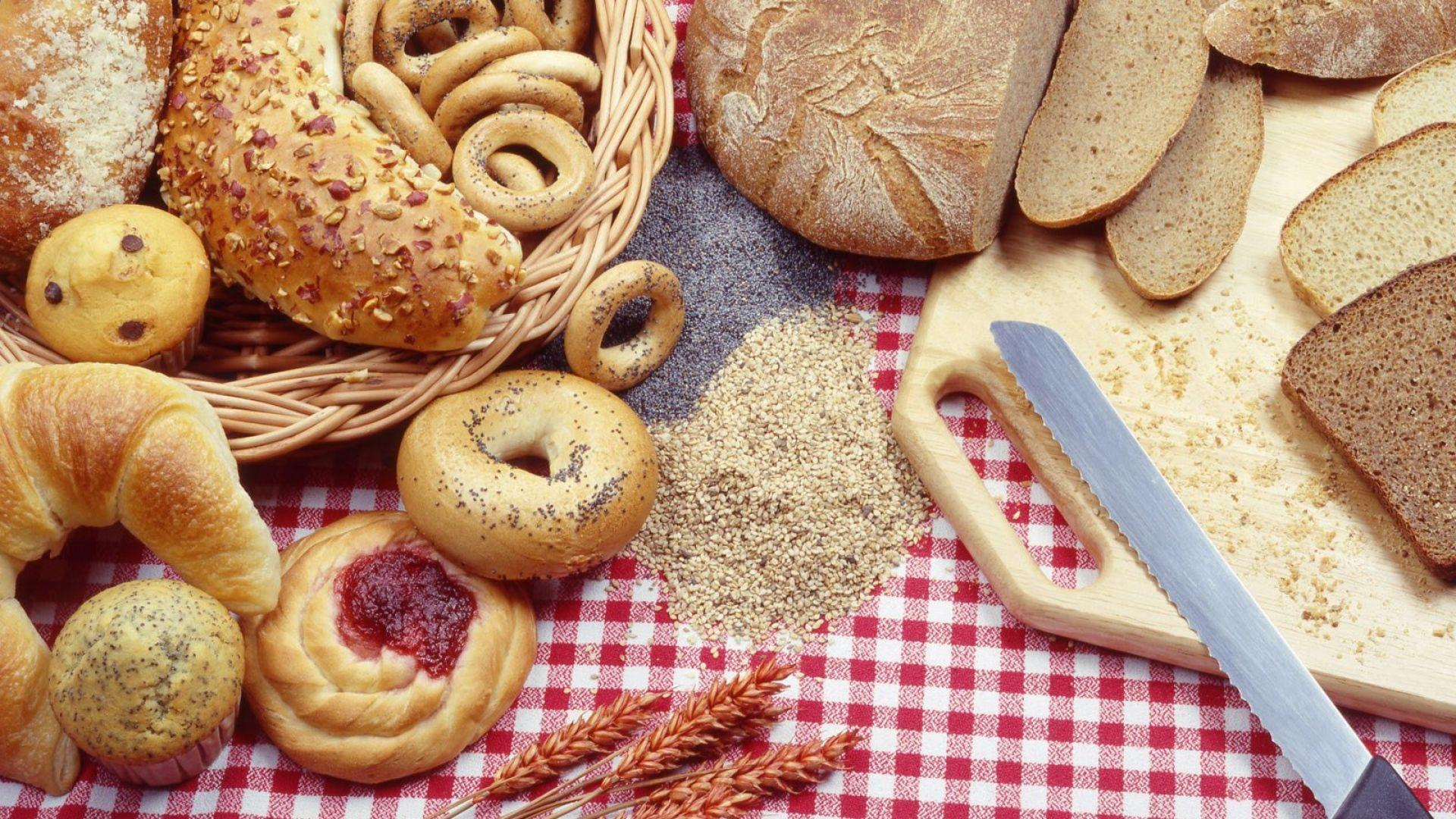 Bakery Wallpapers Wallpaper Cave HD Wallpapers Download Free Images Wallpaper [1000image.com]