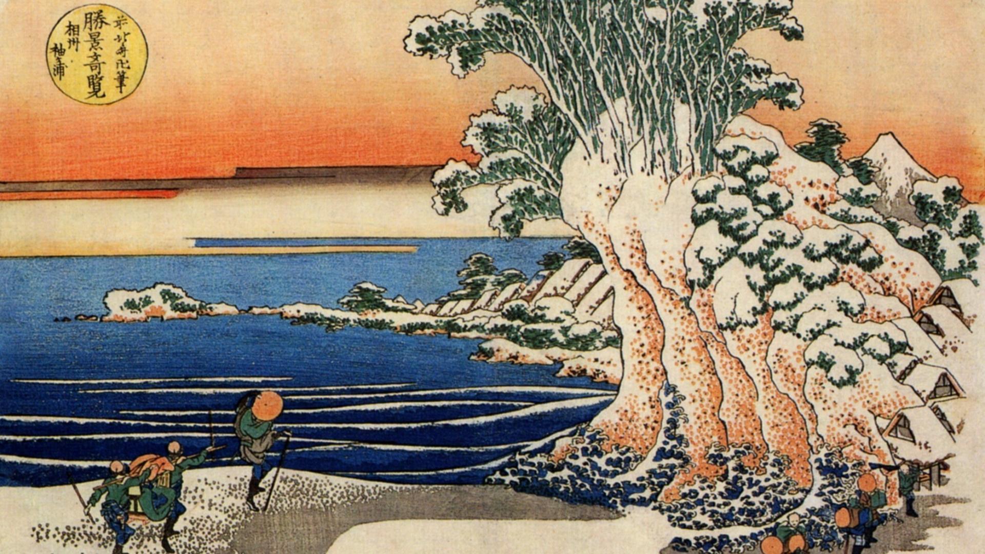 katshushika hokusai Hokusai definition, katsushika [kah-tsoo-shee-kah] /ˈkɑ tsʊˈʃi kɑ/ (show ipa), 1760–1849, japanese painter and illustrator see more.
