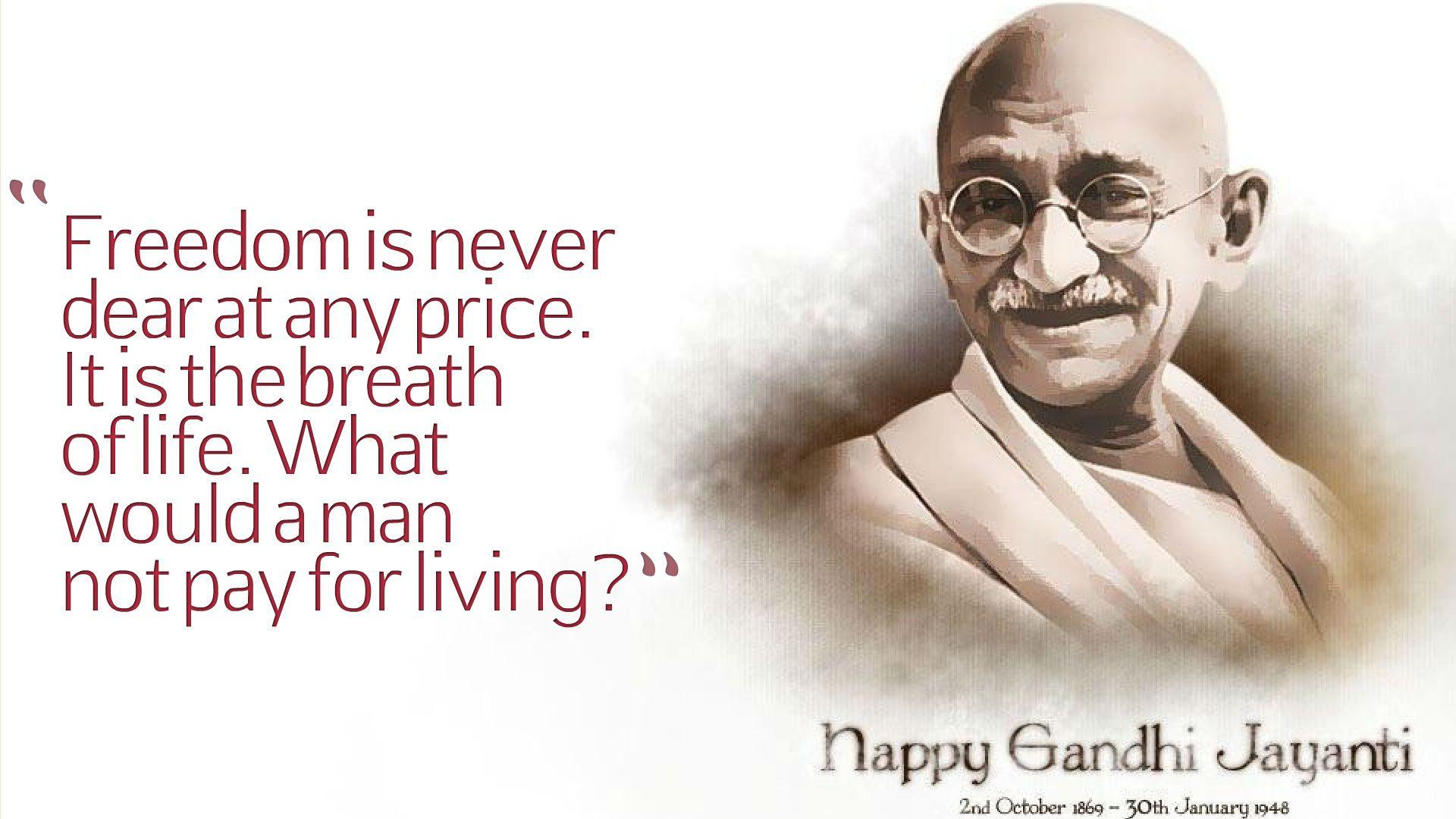 short essay on mahatma gandhi in tamil language Caged short essay on gandhiji in hindi language tamil telugu language 25 of him essay on marathi language short essay on mahatma gandhi gandhi.