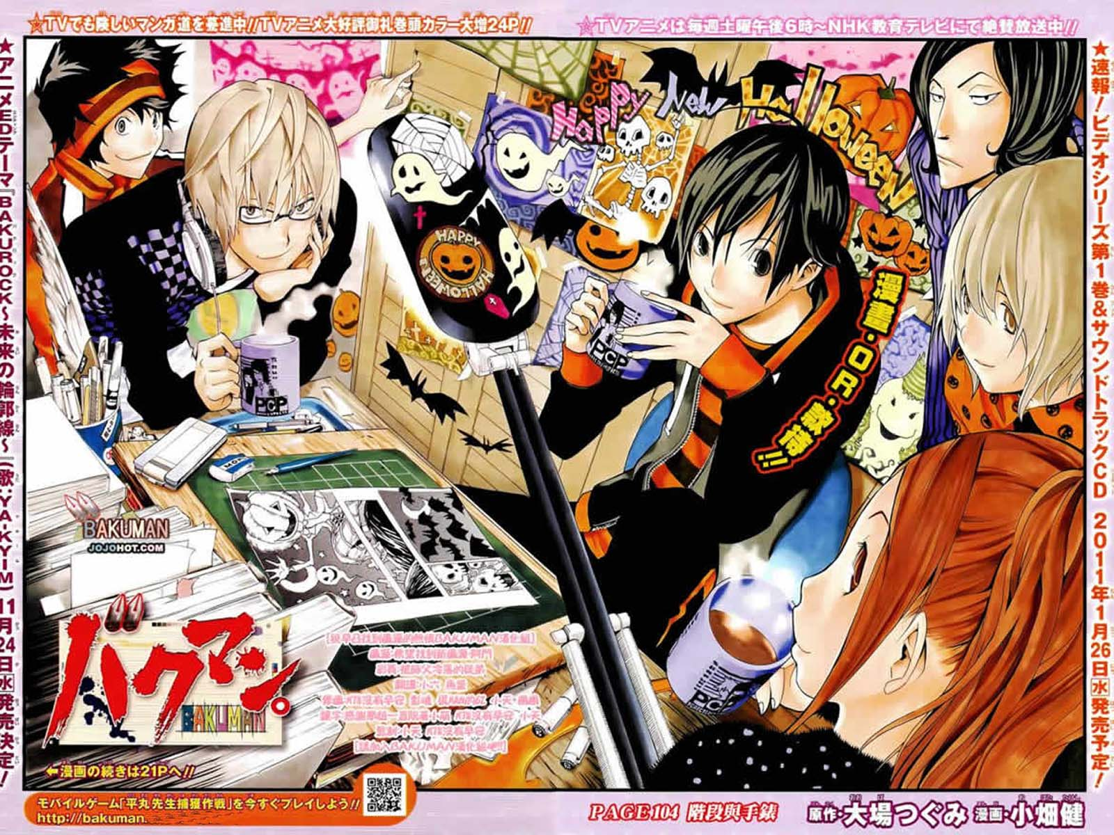 Bakuman Wallpapers Wallpapers,Bakuman Wallpapers & Pictures Free