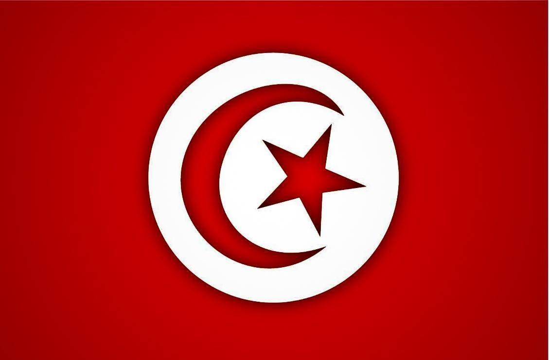 Tunisia Flag Wallpapers