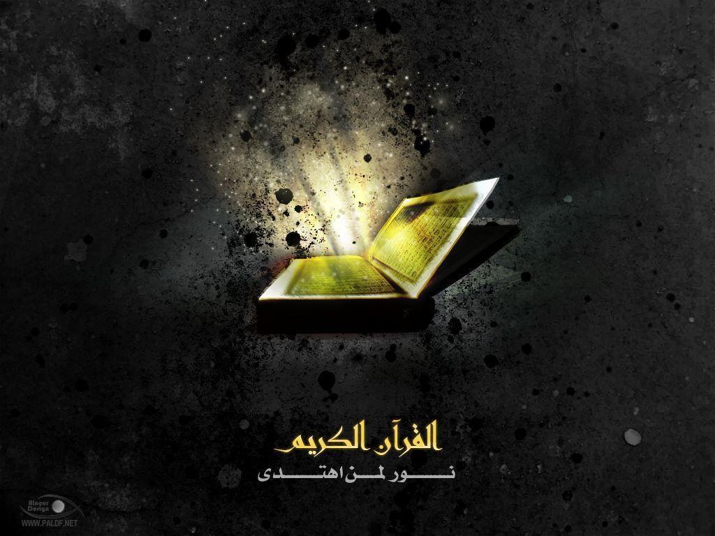The Quran Wallpapers Wallpaper Cave