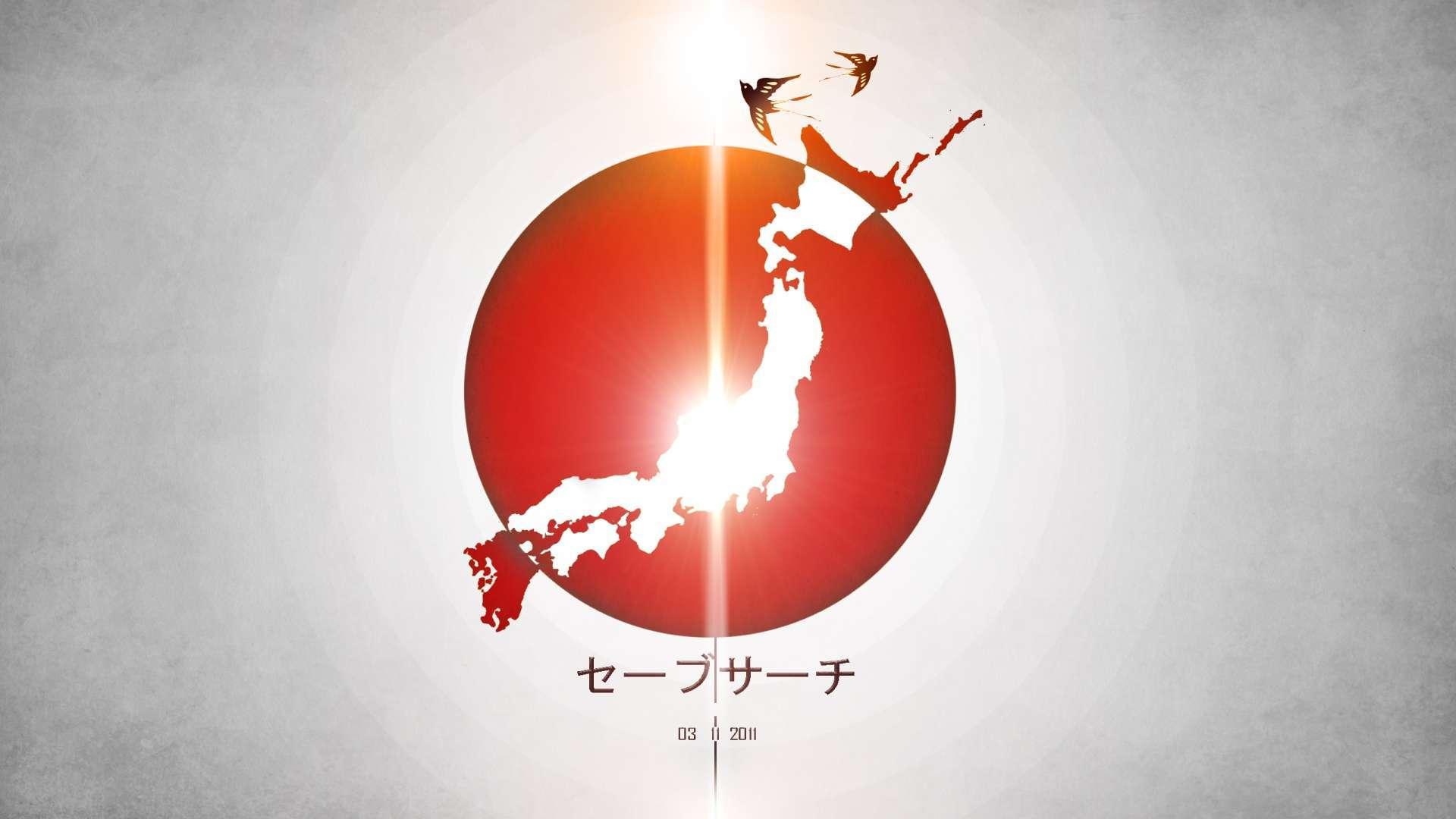 обои для рабочего стола флаг японии № 630482 без смс