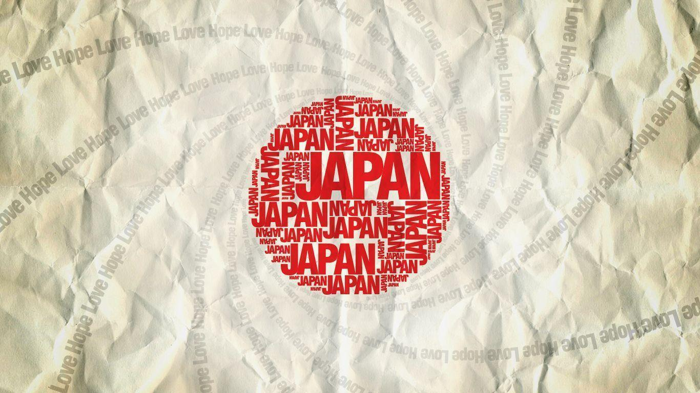 Japanese flag wallpapers wallpaper cave japanese flag wallpaper free download 6923541 voltagebd Gallery